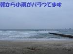 DSCN0020.JPG