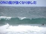 DSCN3276.JPG