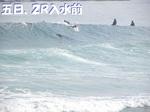 DSCN3663.JPG