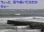 DSCN7136.JPG