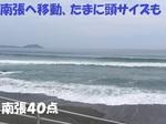 DSCN7206.JPG