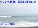 DSCN7238.JPG