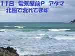 DSCN7834.JPG