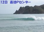 DSCN8371.JPG