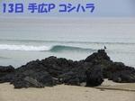 DSCN8846.JPG