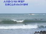 DSCN9802.JPG