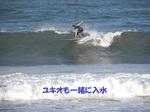 DSCN9872.JPG