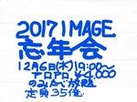 InkedInked640x480 2_LI.jpg