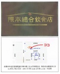 shopcard[1].jpg